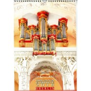 Organa Europae 2018 (Organ Calendar)