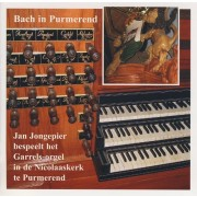 Bach in Purmerend